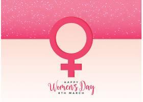 美丽粉色背景上的女性性别符号_17981650101