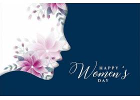 花卉风格的三八妇女节快乐背景_70804690101