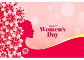 迷人的快乐妇女节花旗_69726760101