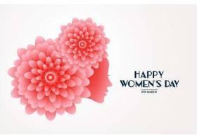 雅致快乐妇女节花脸贺卡_68655530101