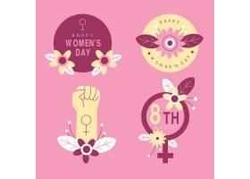 平坦的国际妇女节徽章系列_126880080102