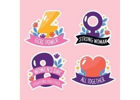 平坦的国际妇女节徽章系列_126880470101