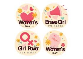 平坦的国际妇女节徽章系列_128045770101