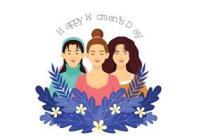 平面设计国际妇女节插图_122416530101