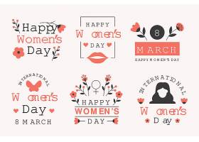 平面设计国际妇女节标签系列_121513020101