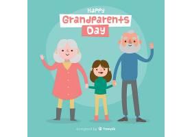 平面设计的可爱祖父母节作文_27861460102