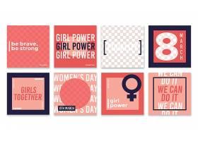 扁平国际妇女节Instagram帖子集_125044800102