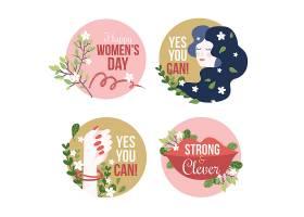 手绘国际妇女节徽章系列_125580550101