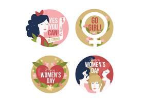 手绘国际妇女节徽章系列_125580560101