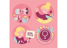 手繪國際婦女節徽章系列_126880110102