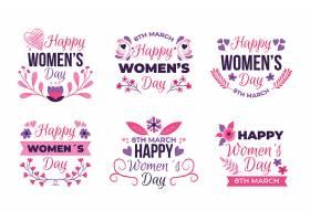 手绘国际妇女节徽章系列_126883060102