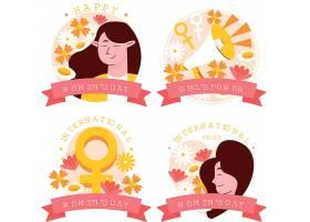 手绘国际妇女节徽章系列_126884370101