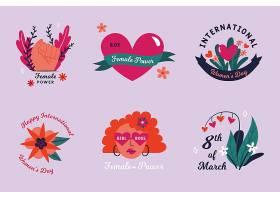 手绘国际妇女节徽章系列_126886790102
