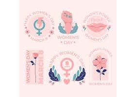 手绘国际妇女节徽章系列_126888700102