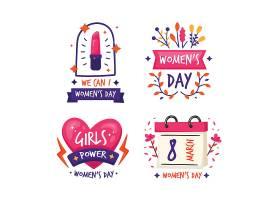 手绘国际妇女节徽章系列_128062070101