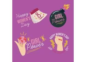 手绘国际妇女节标签系列_125060380101