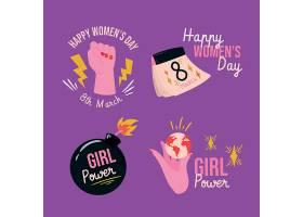 手绘国际妇女节标签系列_125060380103