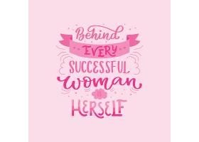国际妇女节_122201970101
