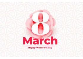 国际妇女节快乐活动背景_70804850101