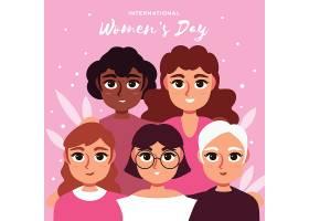 国际妇女节手绘插图_121433710102