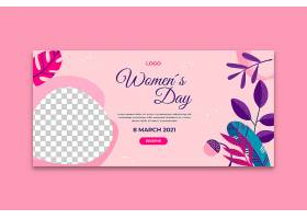 国际妇女节横幅_123869480101