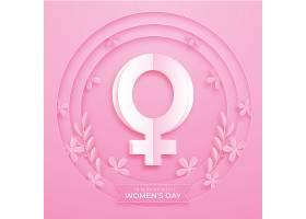 国际妇女节纸质的_121558480101