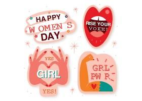 国际妇女节活动_122203300102