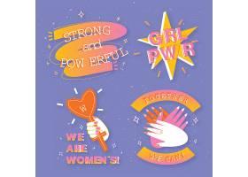 国际妇女节活动_122203320102
