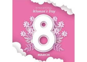国际妇女节活动主题_122203470102