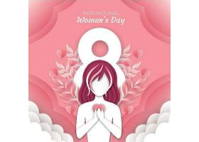 国际妇女节活动主题_122203480102