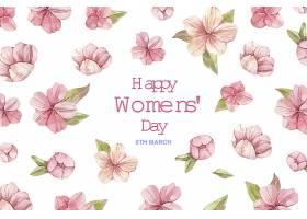 国际妇女节活动主题_122203600102