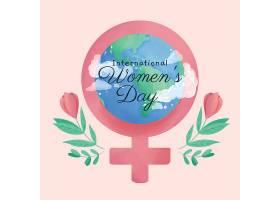 国际妇女节活动主题_122203680102
