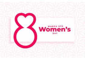 国际妇女节活动横幅创意_69726790101