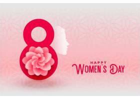 三八妇女节快乐创意贺卡_71515920101