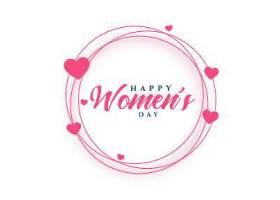 五一妇女节快乐心框贺卡设计_128238270101