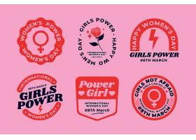 创意国际妇女节品牌系列_122416150101