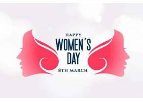 创意快乐妇女节吸引人的布局_69726730101