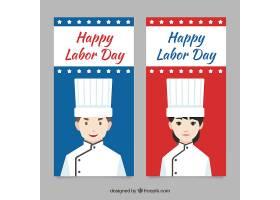 劳动节有男女厨师的横幅_12151270102