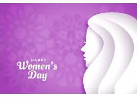 可爱的三八妇女节快乐紫色贺卡_68648820101