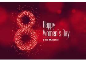 可爱的三八妇女节祝福卡片_68655470101
