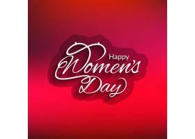 红色快乐妇女节贺卡设计_8435440101