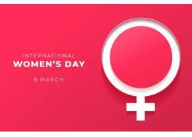 纸质写实的国际妇女节_121513100101