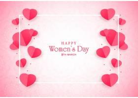 美丽的快乐妇女节贺卡_70389640101