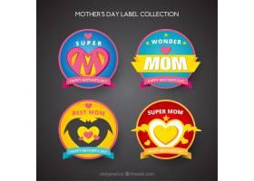 超级英雄母亲节标签系列_8514980101