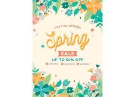 手绘花卉春季促销宣传单模板_121440770101