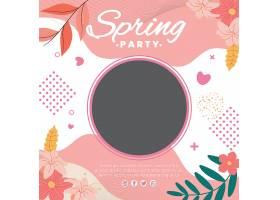 有女人和鲜花的春派对方形传单_122112290102