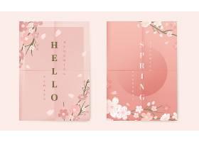 樱花背景集_39050110101