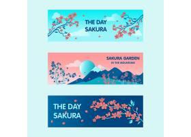樱花花园横幅设计用于促销鲜艳的现代盛开_116719740101