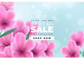 紫罗兰色花团锦簇天空迷离的春节大甩卖_69777410102