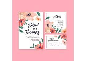 水彩画邀请结婚用毛笔花卉概念设计婚卡模板_119534250101